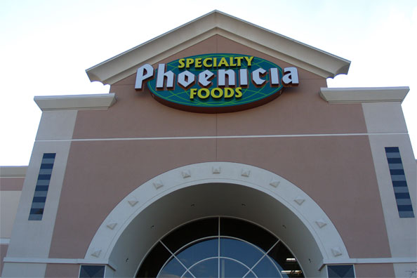 Specialty Food Stores Houston